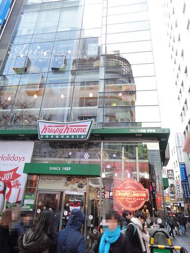 Krispy hreme001.jpg