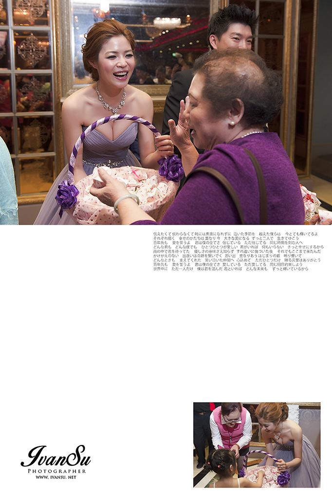 29153283884 b0da812048 o - [台中婚攝] 婚禮攝影@新天地婚宴會館  忠會 & 怡芳