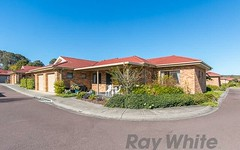 15/82 Warners Bay Road, Warners Bay NSW