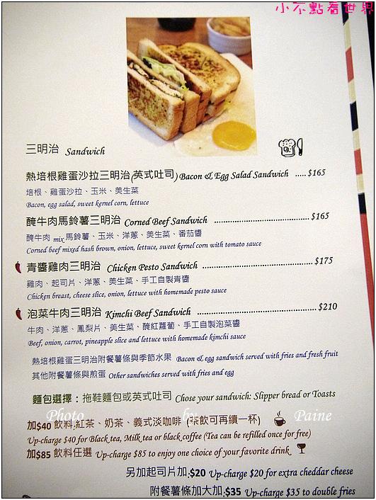 台北荷蘭小鬆餅 (4).JPG