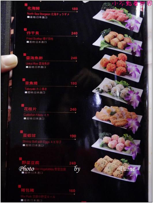 台北嚴選鍋品鴛鴦鍋 (12).JPG