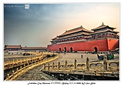 Forbidden City Museum  (Beijing ) (SKHO ) Tags: china travel museum architecture buildings ancient nikon beijing   forbiddencity guards structural nationalgeographic  meridiangate chinesearchitecture    d700 nikond700 earthasia afsnikkor1735mmf28difed forbiddencitymuseum   innergoldenwaterbridge squareofgateofsupremeharmony  gateofunifiedharmony  guardsofforbiddencitymuseum