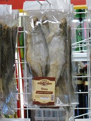 SPB dried packaged fish (robert_m_brown_jr) Tags: fish beer stpetersburg russia supermarket snack vodka dried fishandchips driedfish sanktpeterburg