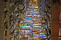 Temple Street Night Market (briantang0703) Tags: street city light people color building art architecture flow temple hongkong long exposure culture special 5d 70200mm markiii
