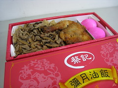 """The baby is a month old today. His parents give me a """"full month"""" box filled with oil rice, chicken legs and red eggs. (Jia  ) Tags: food dish traditional taiwanese rice chicken egg newborn mushroom red canon taiwan"""