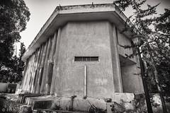 Synagogue, Shaul Garden, Ramat Gan