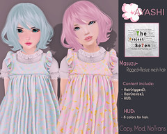 [^.^Ayashi^.^] Masuzu hair special for The Project Se7en (Ikira Frimon) Tags: rigged hud anime m3 utilizator nice head mesh ayashi doll outfit hair blogger costume frimon ikira follow post blog fashion sl life second event girl beautifully special exclusive tsg kawaii kawai cute hairs sensuality lovely sexually cosplay wavy averagelength medium short quiff forelock bang obliquefringe unevenbangs curl heartbreaker kisscurl disheveled dishevelled masuzuhairspecialfortheprojectse7en masuzu theprojectse7en project se7en