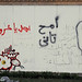 'Leave, Sheep' Anti-Morsi Graffiti Outside His Presidential Palace