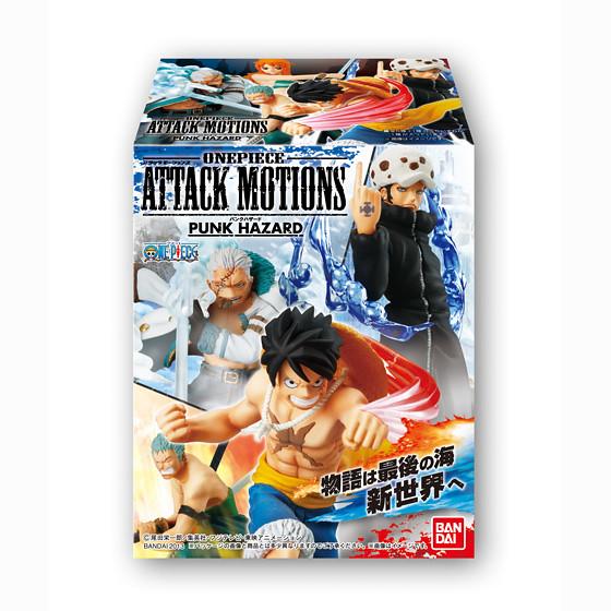 海賊王ATTACK MOTIONS系列新作 PUNK HAZARD推出!