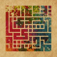 meluntur buluh biarlah dari rebungnya 4 (REKA KUFI) Tags: arabic calligraphy malay islamic jawi khat kufic kufi kaligrafi