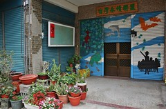 IMG_7236 Beigang Township 北港鎮