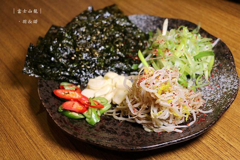 東區燒肉富士山龍038
