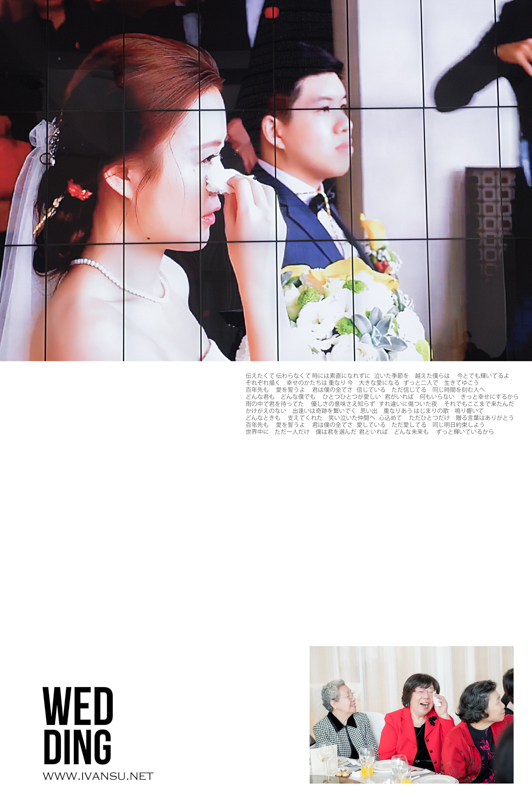 29556858302 8fdf661a6e o - [台中婚攝] 婚禮攝影@林酒店 郁晴 & 卓翰