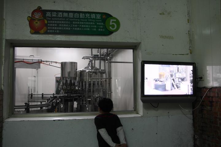 福祿壽觀光工廠027