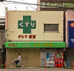 (Aaron Webb) Tags: bike bicycle japan  vendingmachine croc  osaka drugstore crocs