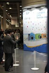 CP+ 2013 in Yokohama (shinnygogo) Tags: show japan photography international imaging yokohama feb kanagawa  pacifico cipa     2013 cpplus   cp2013