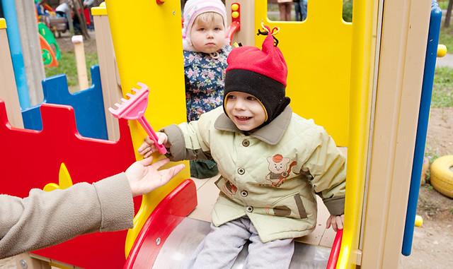 Playground, Ekaterinburg