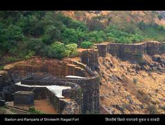 Bastion and Ramparts of Shivteerth Raigad Fort (Amar Mainkar) Tags: maharashtra raigad chhatrapatishivajimaharaj shivteerth