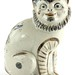 225. Mexican Pottery Cat