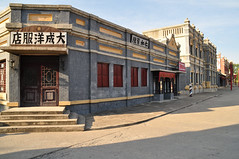 DSC_0983 (yackshack) Tags: travel nikon asia asien north korea explore pyongyang corea dprk coreadelnorte filmstudios nordkorea d5000 coredunord coreadelnord   pjngjang dvrk