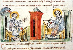 Святые Кирилл и Мефодий. Миниатюра из Радзивилловской летописи, 15 век