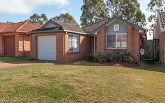 33A Veness Circuit, Narellan Vale NSW