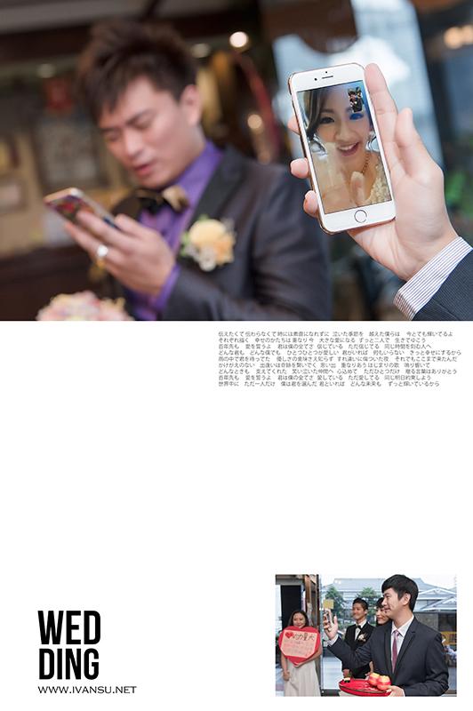 29107399964 e0ee7c7af7 o - [台中婚攝] 婚禮紀錄@全台大飯店  杰翰 & 奕均