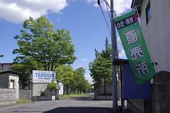 (fukapon) Tags: tamron k3 smc pentax fa 35mm f20 smcpfa35mmf20al  hirosaki  aomori