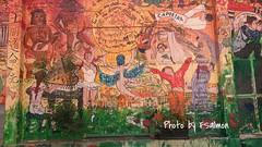Une fresque sur les murs de l'cole (johnslides//199) Tags: mjc cole school schoolyard coursdecole couleurs rouge red rot gelb yellow jaune vert green grn carpentras vaucluse paca 84