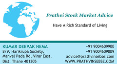 Prathvi Stock Market Advice (prathvistockmarket) Tags: car mobile computer yahoo hardware pc dvd google image pics cd it special software plus advice format repairing 100 msn orkut thane mumbai profit install engineer finance facebook equity kumar debt loans vasai prithvi virar nalasopara