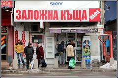 Bulgaria (Marco Di Leo) Tags: europa europe sofia sofa bulgaria sofie sofya bulgarije bulgarien bulgarija bulharsko bulgaristan sofja sofiya   sofija bugaria sofio      bulgria blgara szfia      bulgaaria sfia bullgaria        bulgrija bolgariya     bulgarye         sofia       bolgaria    suofj     sfa
