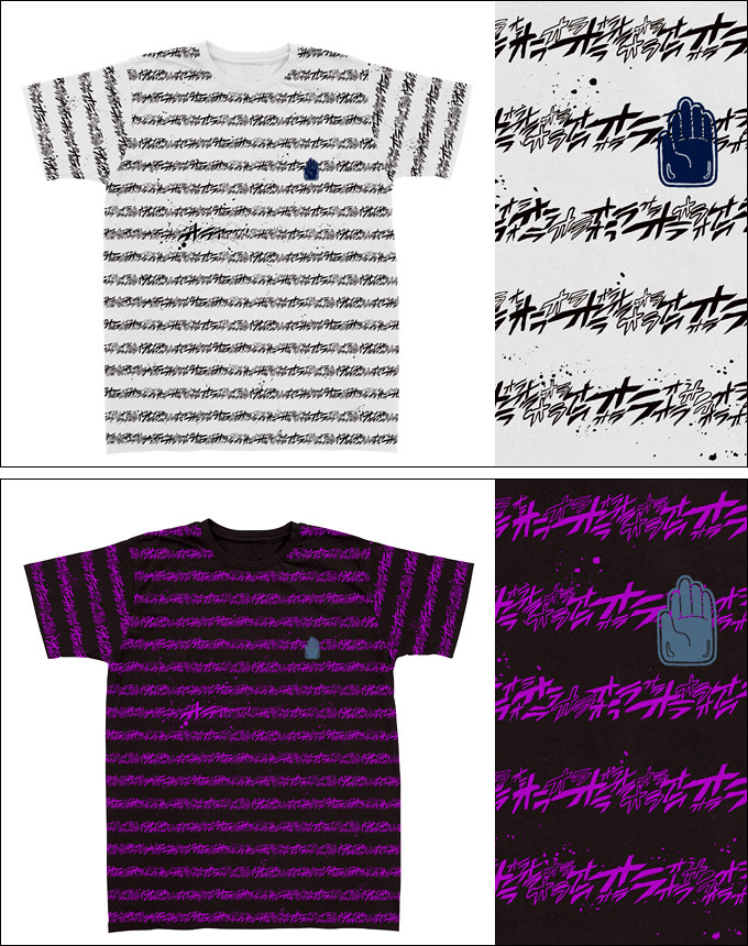 BANDAI - JOJO冒險野郎『歐啦歐拉T恤』