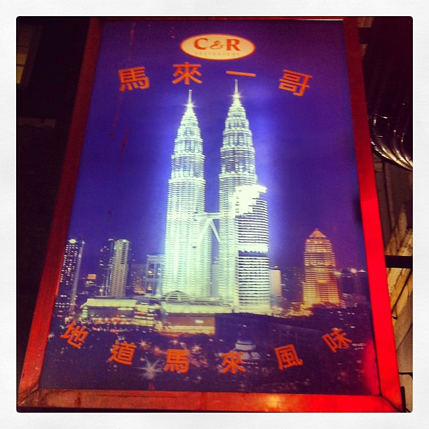 C&R Malaysian Restaurant #supereverything