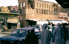 Film 2 1978 Doha Departure 15 (Phytophot) Tags: old souk 1978 doha qatar