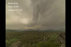 Somewhere in Bulgaria (nickneykov) Tags: nikond750 nikon d750 samyang 14mm timestamp mountain movie belogradchik vitosha bulgaria