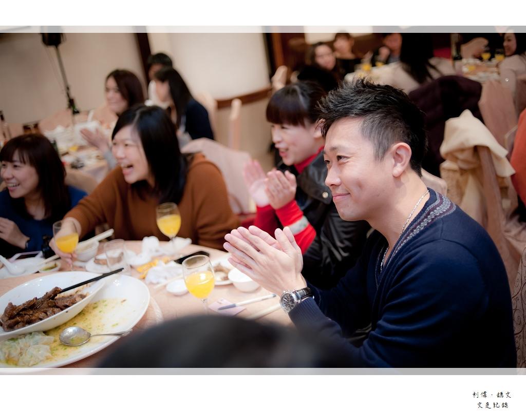 利偉&鏸文079