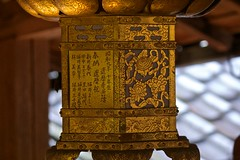 Naka Tenman Shrine 21 (KyotoDreamTrips) Tags: japan kyoto ume plumblossomfestival   aodanibairin joyocity munenagashinno nakatenmanjinja