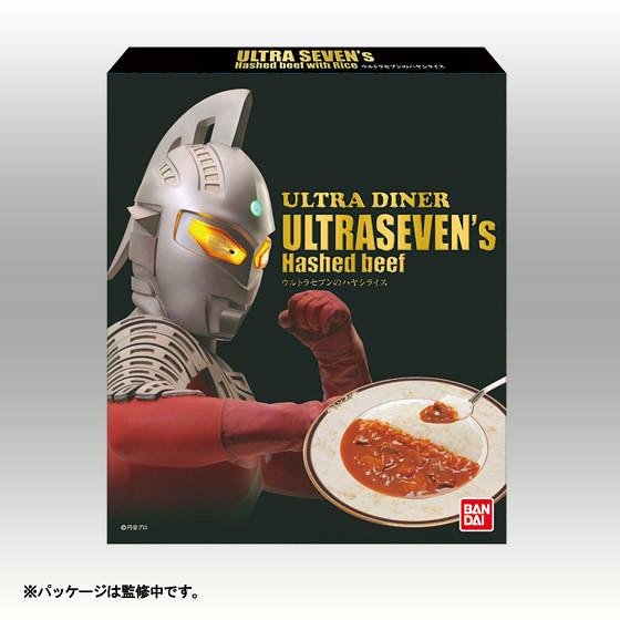 超人ULTRA SEVEN推薦的晚餐叫做什麼???