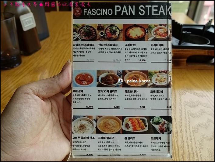 弘大Fascino Pan Steak (10).JPG