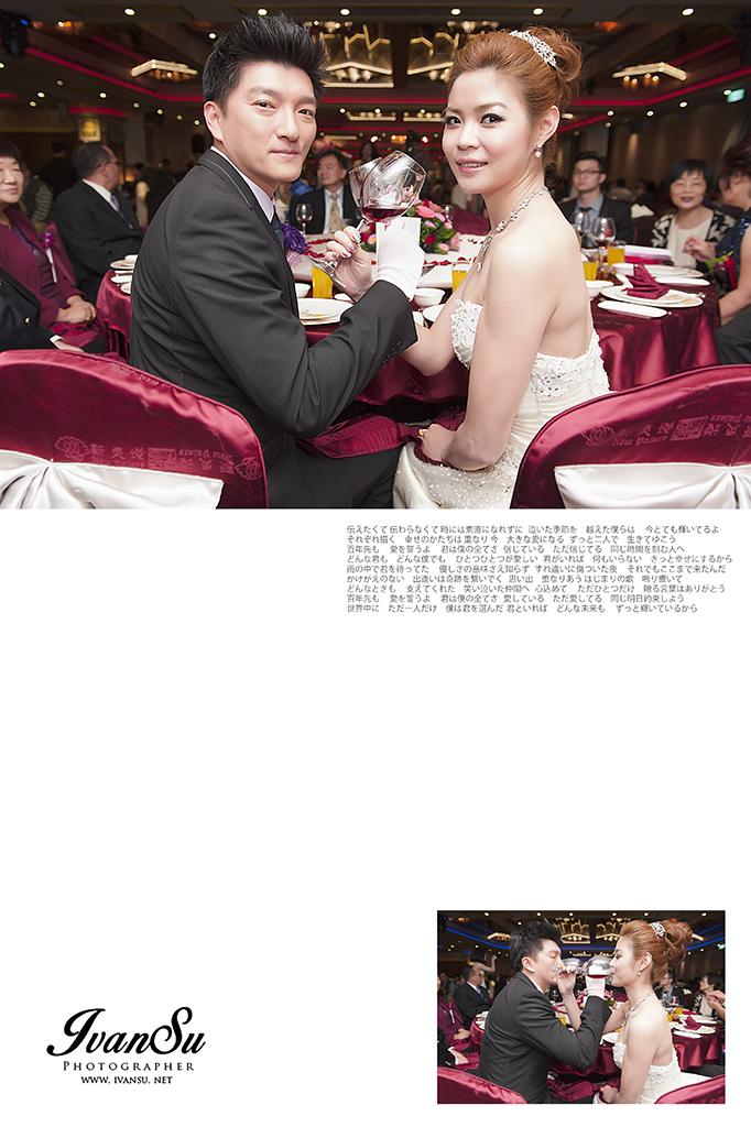 29153279124 7ee5e75f78 o - [台中婚攝] 婚禮攝影@新天地婚宴會館  忠會 & 怡芳