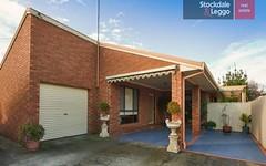 2/718 Peel Street, Albury NSW