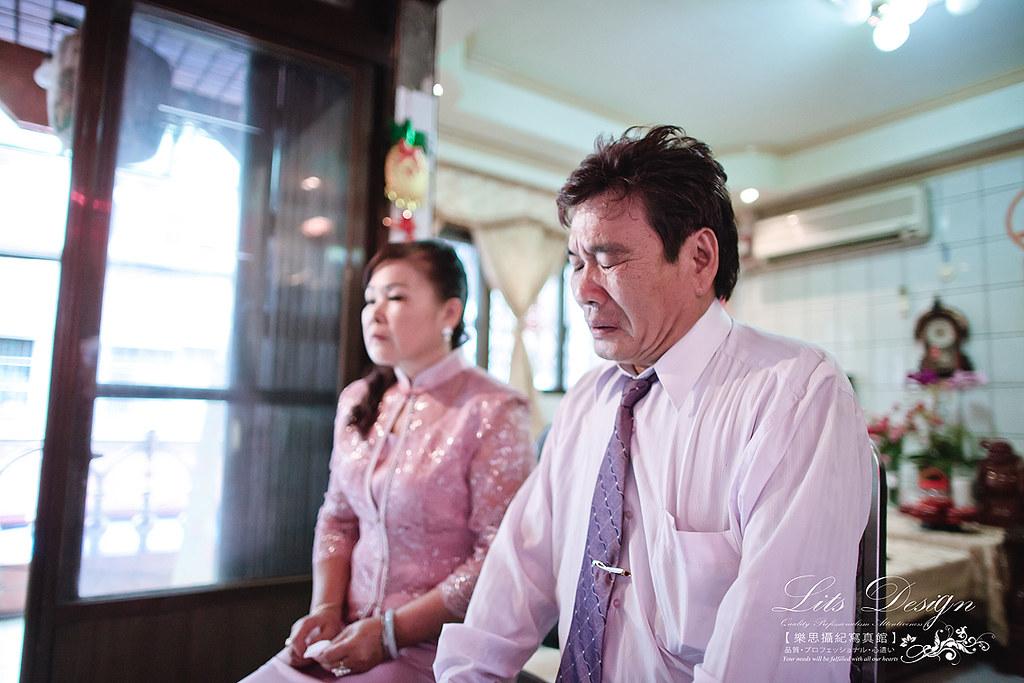 婚攝樂思攝紀_0071