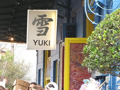 gra yukiの壁紙プレビュー