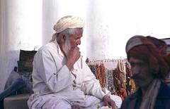 Film 14 1980 Doha Scenes 29 (Phytophot) Tags: old souk 1978 doha qatar