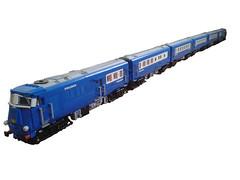 Blue Pullman DMU (bricktrix) Tags: train lego pullman dmu
