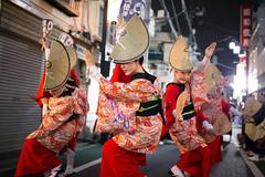 Nihoren @ Shimokitazawa Awaodori 2016 (Apricot Cafe) Tags: awaodori japan nihoren shimokitazawa sigma35mmf14dghsm tokyo dance outdoor performance street    setagayaku tkyto jp img648687