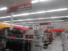 Auto Care (Random Retail) Tags: kmart store retail 2015 sidney ny