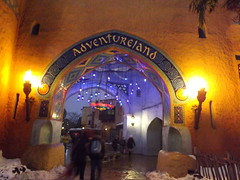 Adventureland Entrance (CoasterMadMatt) Tags: park winter snow paris france up weather night dark season french photography lights  photographie time photos snowy euro disneyland hiver january entrance illumination disney illuminated resort photographs theme neige lit blanche temps janvier parc franais park adventureland disneylandparis night saison disneylandresortparis in parc up time thme 2013 dark illumin theme paris euro disney lit coastermadmatt disneyland thme
