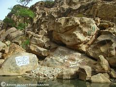 -   (Bashir Osman) Tags: shrine valley karachi bagh bashir balochistan noorani shahnoorani lahootlamakan bashirosman bashirusman gokaldev muhabbatfaqir
