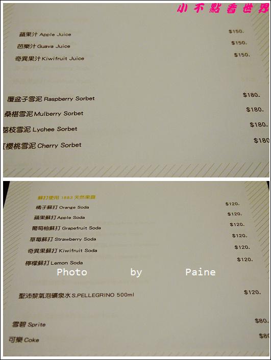 桃園Hyphen Cuisine 早午餐 (6).JPG